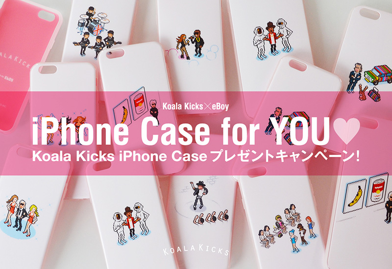 iPhone Case For You