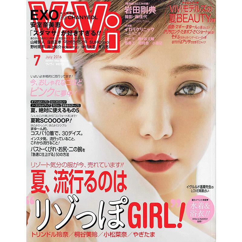 vivi_hyoshi