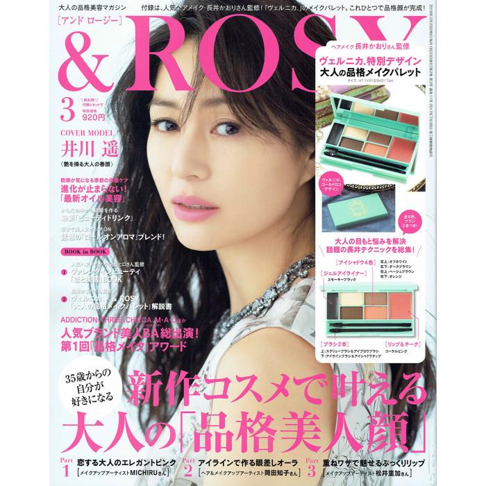&rosy_hyoshi