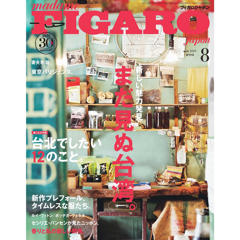 2019_30th_figaro_hyoshi