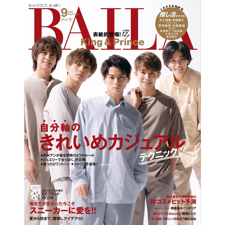 baila_2020_sep_cover