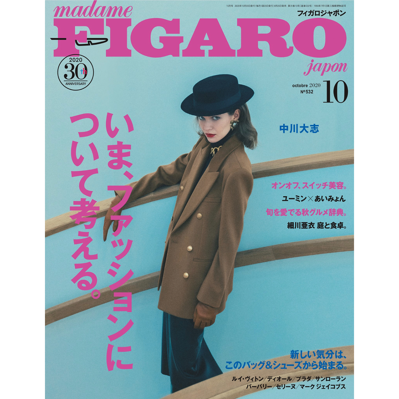 figaro_2020_oct_cover