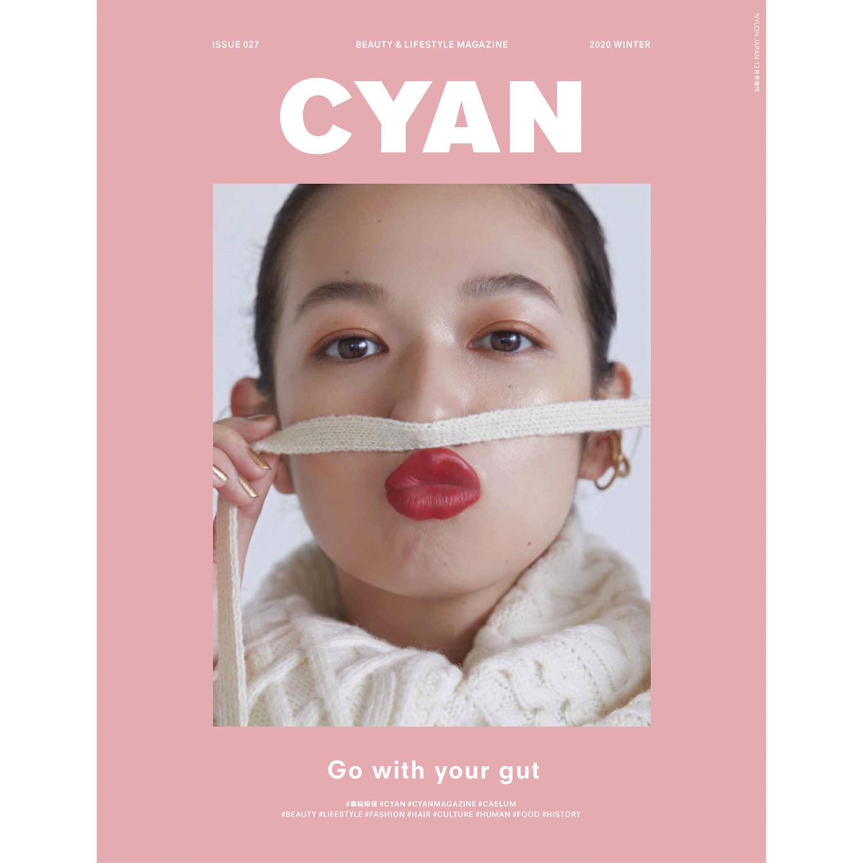 cyan_2020_11_naka_cover